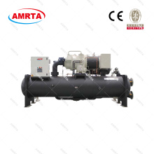 Industrial Centrifugal Water Cooled Chiller