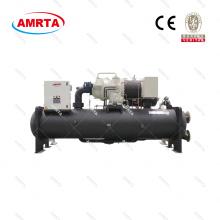 Refroidisseur refroidi à l'eau industriel centrifuge