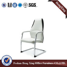 Modern High Back Leather Executive Boss Office Chair (HX-NH039C)