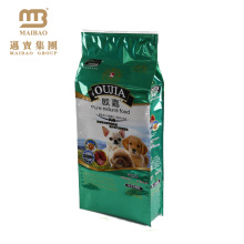 Projete o saco alto impresso do alimento de animal de estimação do cão do reforço do lado da barreira do selo do quadrilátero que empacota 20 quilogramas