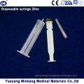 Disposable Syringe with Needle (20ml)