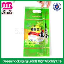 Bolso del embalaje de la barra del jabón del bocado de la comida de la calidad superior y del precio justo