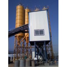 HZS50 Fixed Concrete Batching Plant
