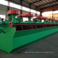 High Quality Flotation Machine for Gold Ore Beneficiation