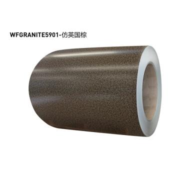 Nano Aluminum insulation system