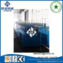 Оборудование для производства металлических роликовых перфораторов и формовочной машины