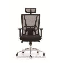 X3-51A-MF vente chaude et chaise de bureau de bras haut de gamme de haute qualité