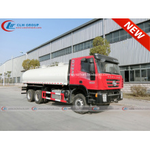 2019 New IVECO LHD/RHD 20000litres water bowser truck