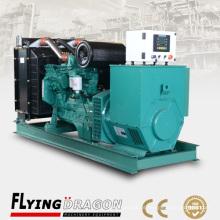 O melhor gerador elétrico define o gerador diesel claro de 120kw com o motor dos cummins para a venda