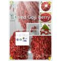 Новый урожай ягоды годжи, органические ягоды годжи, обычная волчья ягода Годжи