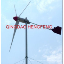 Low starting torque small windmill generator for home 300w