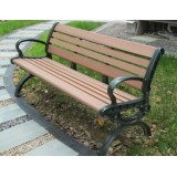 ECO-Friendly WPC Garden Bench/Outdoor Waterproof Wpc Bench(Factory sale!)