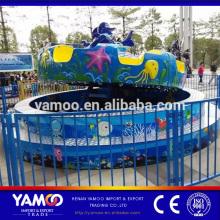 2017 supplier cheap shopping centre theme park funny sea magic disc kiddie rides for sale