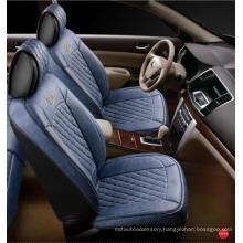 Car Seat Cushion PVC Jean Style 3D Seat Cover