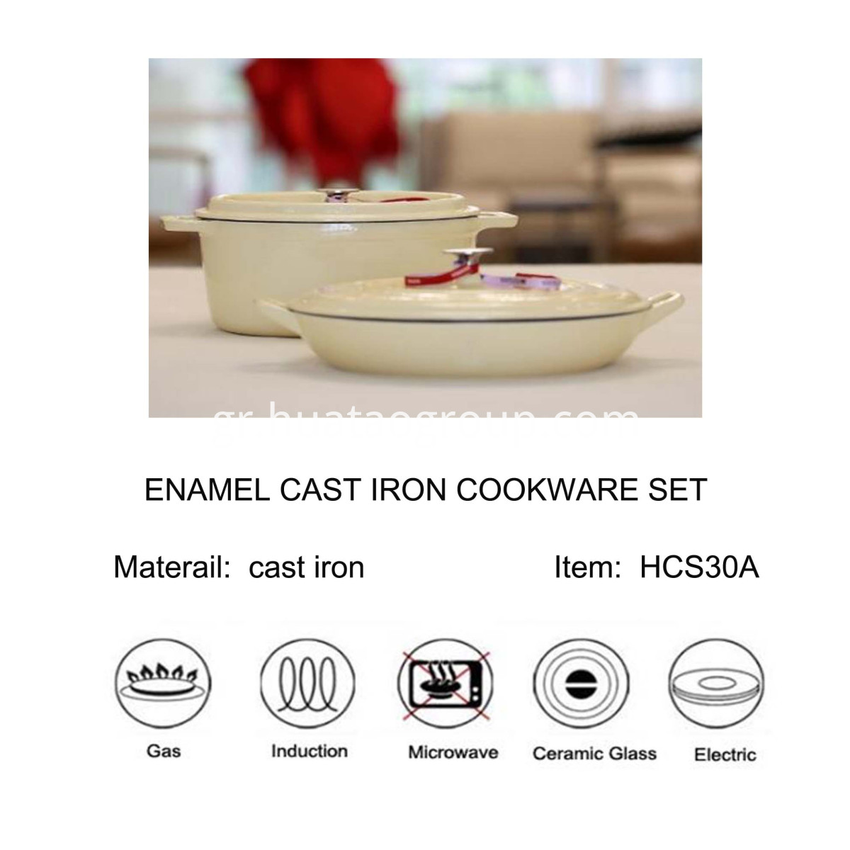 ENAMEL CAST IRON COOKWARE SET
