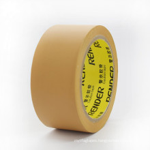 Alibaba China Supplier Rubber Pressure-sensitive Adhesive Easy Tear Jumb Roll Sticky Custom Electric PVC Tape Insulation Tape