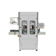 1 Year Warranty Full Automatic Thermal Shrink Labeling Machine For Small Bottle Filling Capping And Labeling Machine