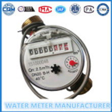 Dn20mm Pulse Meter Air, Meter air sejuk