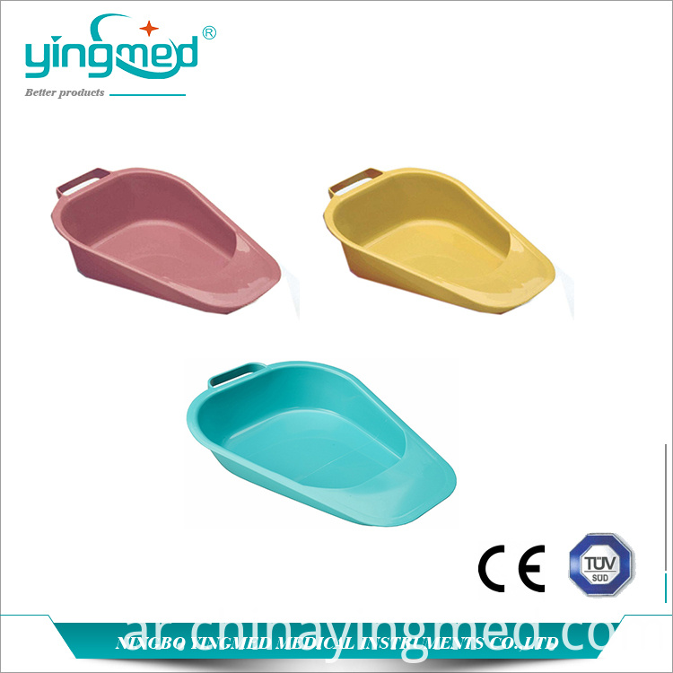 Slipper Bed Pan