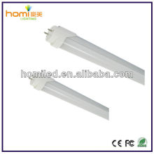 600mm LED Tube 8W TUV approved