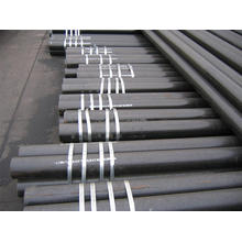 Top Quality Factory Price 8 Inch API 5CT Seamless Steel Pipe