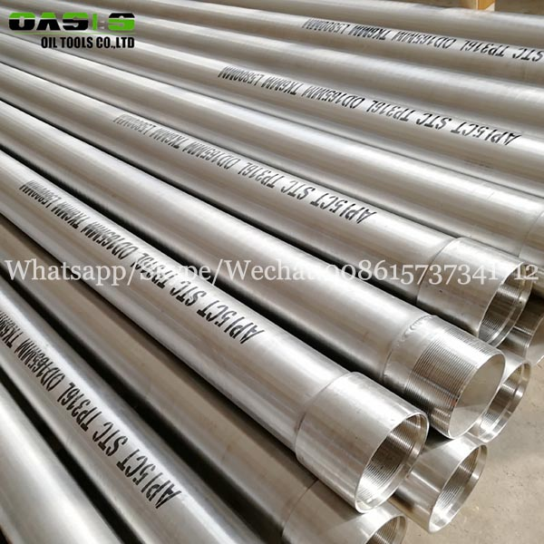 Api 5ct 316l Casing 1