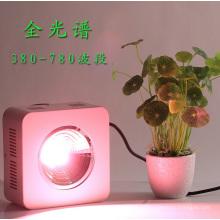 Integrierte 200W Reflektor Full Spectrum LED wachsen Lampe