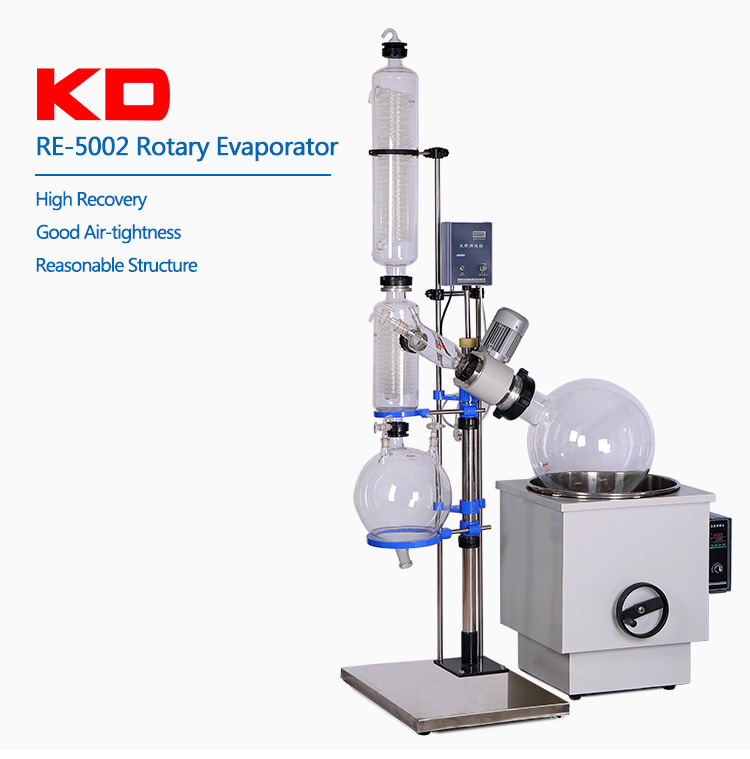 High Quality 50L Price Rotary Evaporator