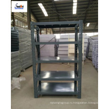 SteelArt 5 слоев металлических стеллажей