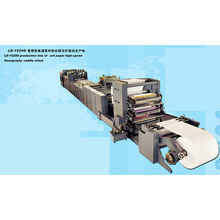 Production Line of Roll Paper High-Speed Flexography Saddle Stitch (LD-1020D)