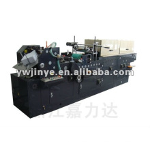JYXTJ-380B Automatic Western Style Envelope Making Machine