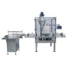 ZH-2B Automatic gourmet powder feeding and filling (can) packing machine