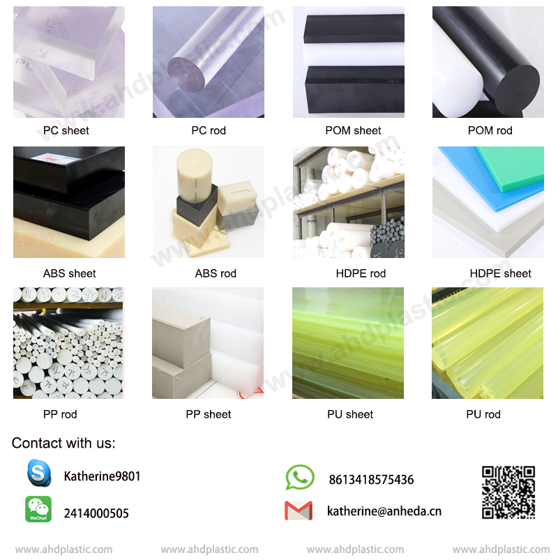 AHD Products