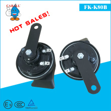Hot Selling Copper Coil Truck Horn Speaker Denso Horn Musical Air Horn E-MARK Approved