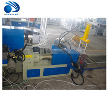 Factory price side force wet micro granulation machine
