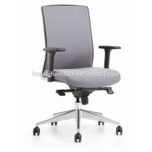 X1-01BS-F nouveau design ordinateur chaise en tissu