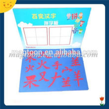 Customized EVA folding magnetic white board