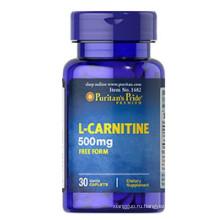 Слева карнитин для похудения капсулы продукта, потеря веса быстро продукт (MJ95)