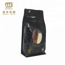A venda direta da fábrica levanta-se sacos de café impressos costume laminados PE do malote com fecho de correr e válvula