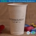 16 унций бумажные стаканчики горячий холодный кофе чая одноразовые партии напитков