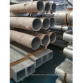Mill Finish Aluminium Round Tube for Chair