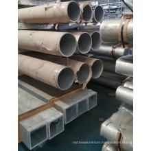 Cold Drawn Aluminum Seamless Tube 5052-H112, 5A05-H112