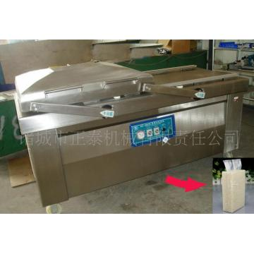 New hot selling rice vacuum packing machine