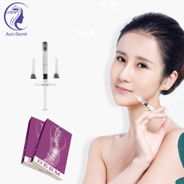 HA Cosmetic Under Eye Face Lift Injection Filler