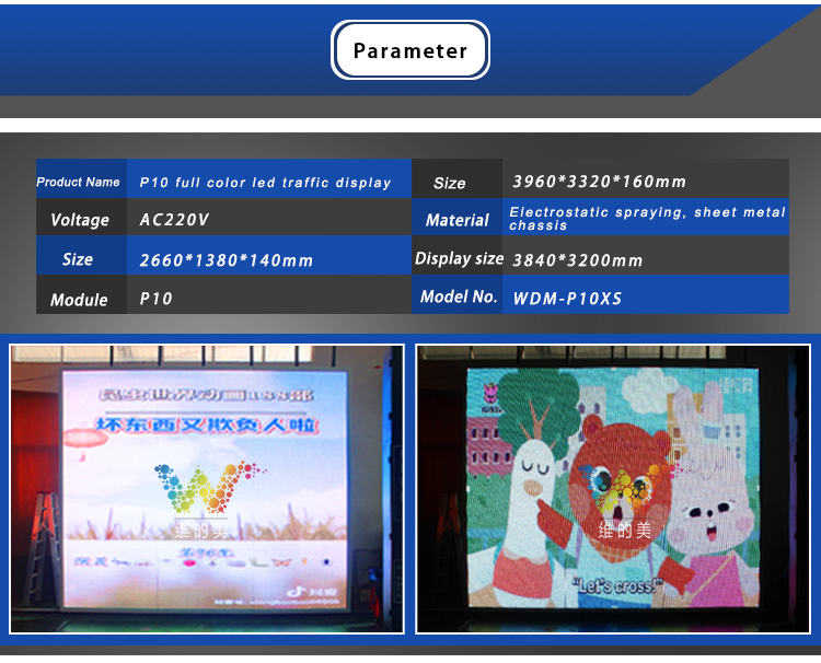 P10-Led-outdoor-display-screen_02