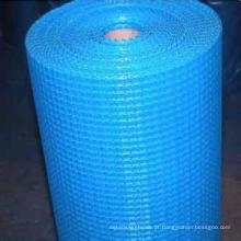Tela de janela de fibra de vidro (VERDE AZUL BRANCO)