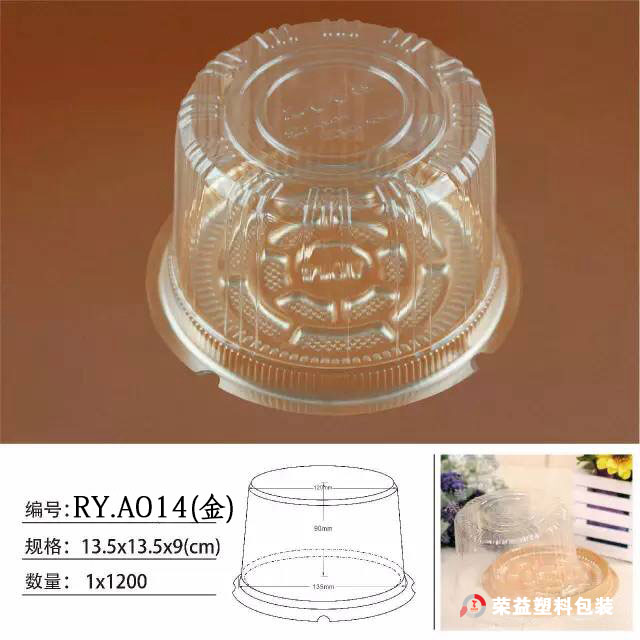 Oval Plastic Food Blister Packing