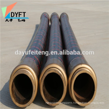 cement hose with flange