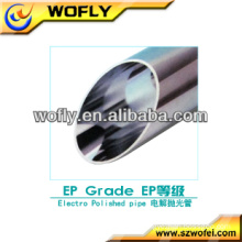 Production 5mm diameter stainless steel pipe
