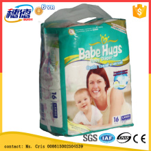 Wholesale 2014 Newly Soft Cotton Baby Nappy Supplier in Quanzhou with Good Quality